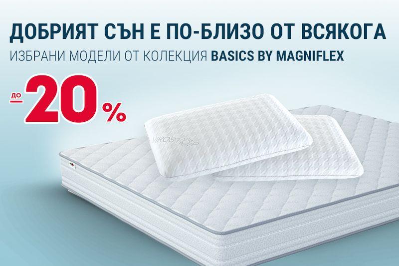 матраци MagniFlex 05.2021