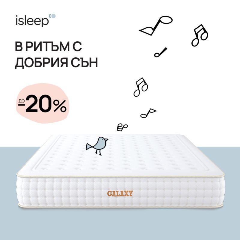 матраци iSleep 11.2021