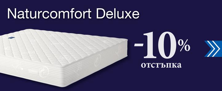 magniflex-NaturcomfortDeluxe