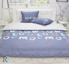 Спално бельо памучен сатен Джордж