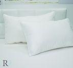 Калъфка памучен сатен - Бяло