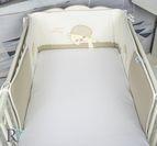 Обиколник трико за кошара - Бежови Мечета