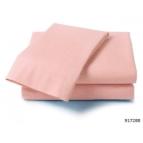 Чаршаф памучен САТЕН - розово