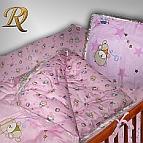 Бебешко спално бельо - Мечета