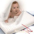 Бебе възглавница Латекс 7см дебелина