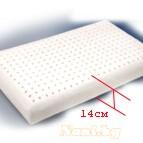 Възглавница Латекс Класик 14см дебелина