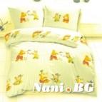 Бебешко спално бельо - Мече и зайче