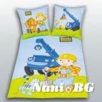 Детски спален комплект 4462/55.050