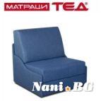 ТЕД - Разтегателен фотьойл Dream