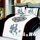 Двоен спален комплект Зен