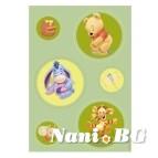 Детски килим Baby Pooh 403