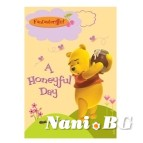 Детски килим Tigger Pooh 601
