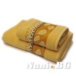 Хавлиени кърпи Бордюр