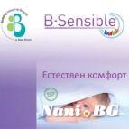 Мултифункционална бебешка подложка B-SENSIBLE