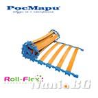 Ламелна рамка Roll-Flex