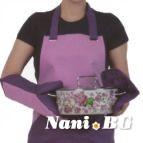 Кухненски комплект от 3 части
