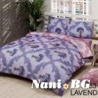 Спално бельо - Lavender
