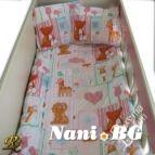 Бебешки к-т с олекотена завивка Лъвче в розово
