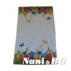 Великденска хавлиена кърпа - Блес