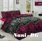 Спално бельо Джоли - Циклама