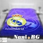 Младежко одеяло мик бръш Реал Мадрид