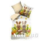 3D Бебешко спално бельо - Rabbit