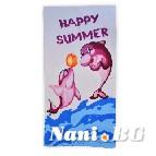 Плажна кърпа - щастливо лято