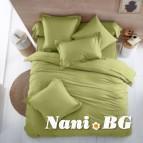 Спално бельо Ранфорс - Зелено