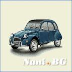 Декоративни възглавници - Ретро кола синя