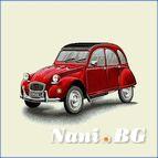 Декоративни възглавници - Ретро кола червена