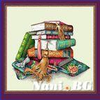 Декоративни възглавници - книги