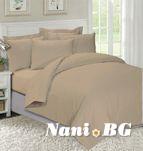 Едноцветно спално бельо Бежаво