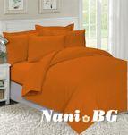 Едноцветно спално бельо Оранжево