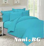 Едноцветно спално бельо Тюркоаз