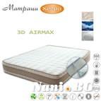 Хегра - 3D AIRMAX - матрак 26см.
