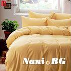 Спално бельо памучен сатен - светло жълто