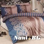 Двоен спален комплект Kavin Petrol