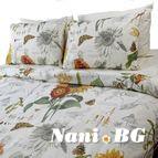 Спално бельо - Ботаника