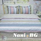 Спално бельо памук - Таира