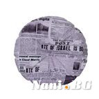 Декоративна Възглавница ФЛИЙС 3D печат - CSH 360