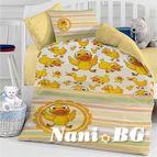 Бебешко спално бельо - Ква Ква