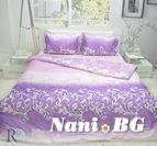 Спално бельо памучен сатен Рита