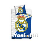 3D Спално бельо - Real Madrid