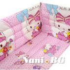 Обиколник за бебешка кошара Hello Kitty