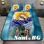 3Dспално бельо Футбол - Real Madrid