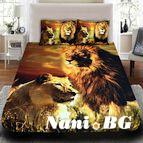 3Dспално бельо с Животни - Lions