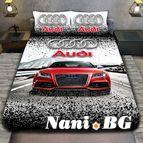 3Dспално бельо с Коли - Audi