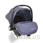 Детско столче-кошничка за кола Veyron 0-13 kg - дънки