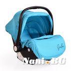 Детско столче-кошничка за кола Gala 0-13 kg - тюркоаз