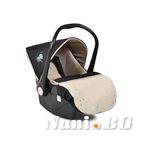 Детско столче-кошничка за кола Tala 0-13 kg - бежов